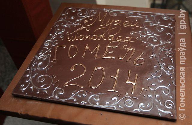 Выставка художественного шоколада открылась во Дворце Румянцевых и Паскевичей