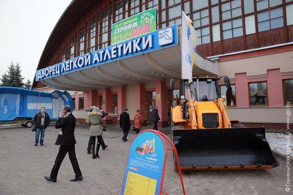 В Гомеле начала свою работу специализированная строительная выставка «Строим дом»