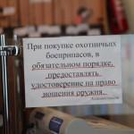 eksperiment-gp-mozhno-li-vesti14