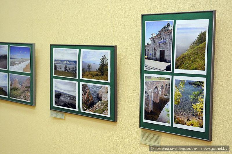 Фотовыставка «Священное море Сибири» открылась в Гомеле