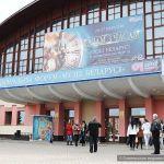 Открытие Второго Национального форума «Музеи Беларуси»