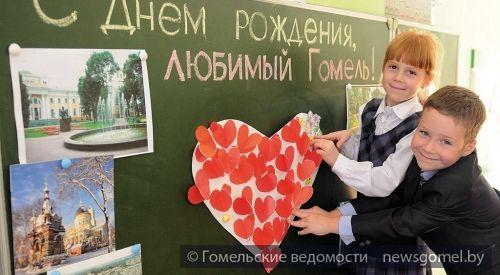 Подарок ко Дню города от первоклассников гимназии №71