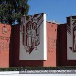 В Гомеле 32 почётных гражданина