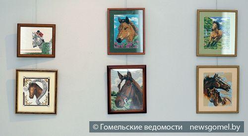 В Гомеле открылась выставка вышитых картин о лошадях