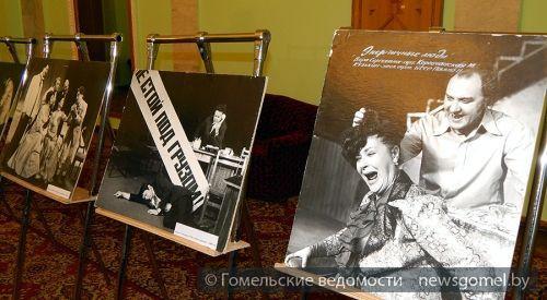 В Гомеле состоялось открытие нового 76-го театрального сезона
