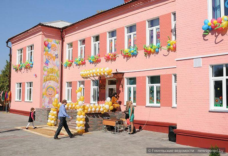 В Новобелицком районе открылся новый ясли-сад №38
