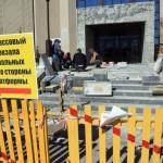 Вход и лестница пригородного вокзала в Гомеле закрыты на ремонт