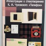 vystavka-diplomnyx-rabot16