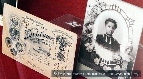 Выставка «Знакъ города» открылась в Гомеле