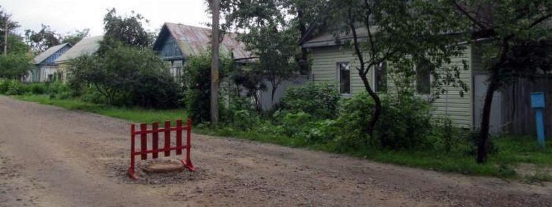 Гомсельмашевская, 1-я улица
