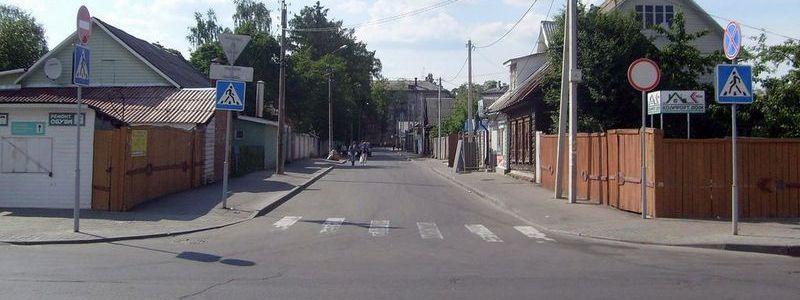 Красноармейский, 1-й проезд
