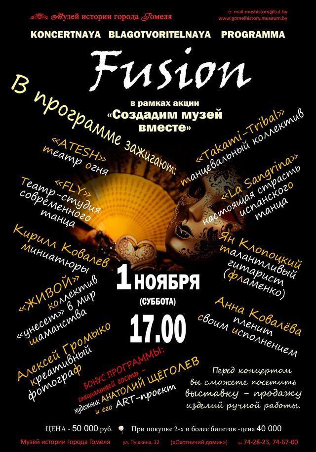 1-noyabrya-muzej-istorii-goroda