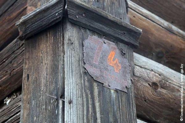 Гомельчане до сих пор живут на улице Сталина