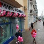 В Гомеле на проспекте Ленина, 29 открылся новый магазин Mark Formelle