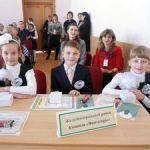 Гомельские школьники победили на областном конкурсе юных интеллектуалов