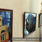 Открылась фотовыставка достопримечательностей Гомеля