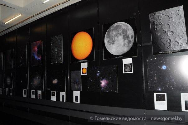 Астропейзажи Гомеля увидели в Киеве