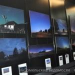 astropejzazhi-gomelya-uvideli02