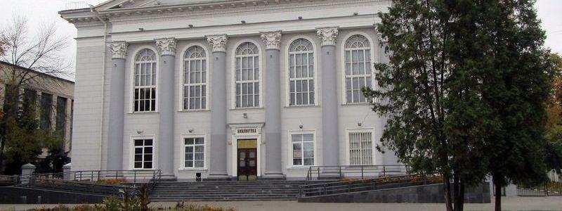 Областная библиотека имени Ленина
