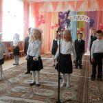 День учителя в ГУО «Детский сад – средняя школа №23»