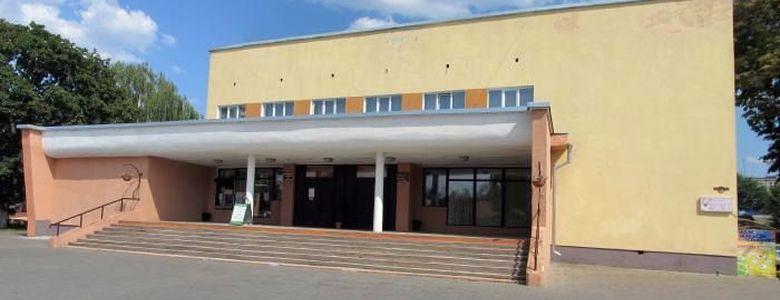 Дом культуры Гомельского района