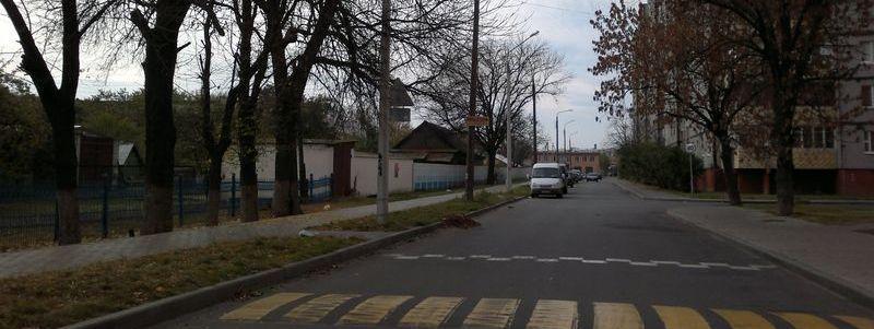 Дынды, улица