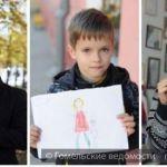Гомельчане нарисовали портрет учителя