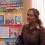Гомельская поэтесса Инна Спасибина выпустила в свет новую книгу
