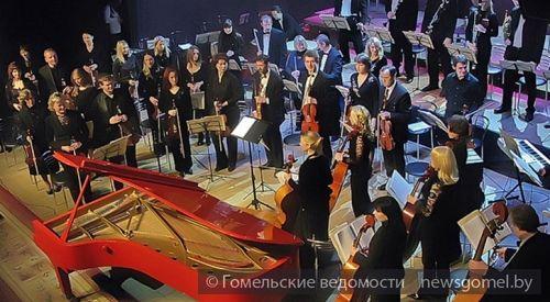 Гомельские городские оркестры начинают цикл концертов, посвящённых юбилею Бетховена
