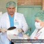 Гомельской областной клинической больнице - 70 лет