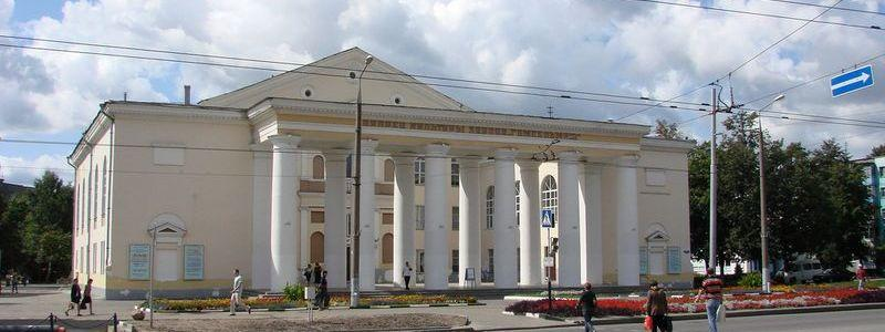 Дворец культуры Гомсельмаш