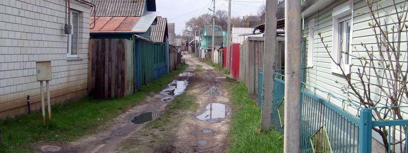 Энгельса, переулок