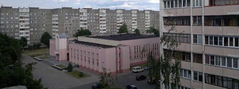 Дворец культуры Любенский