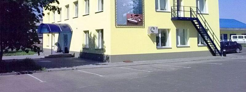 Могилёвская, улица