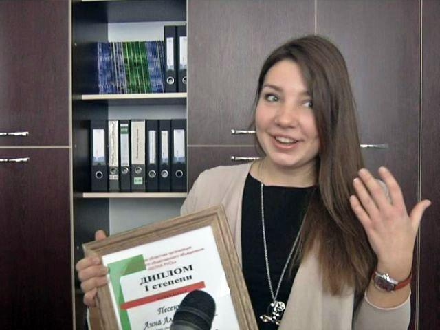 Наградили победителей конкурса, посвященного 20-летию Конституции
