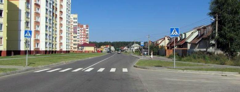 Оськина, улица