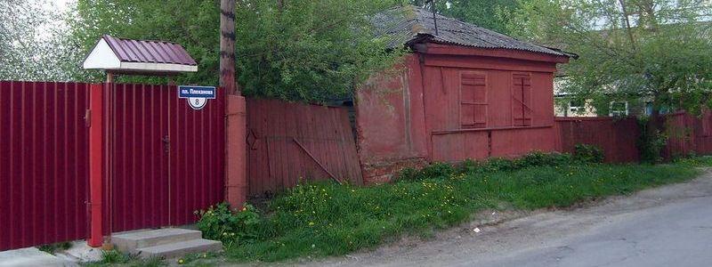 Плеханова, переулок