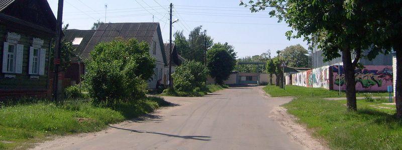 Речицкая, улица