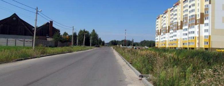 Рябиновая, улица