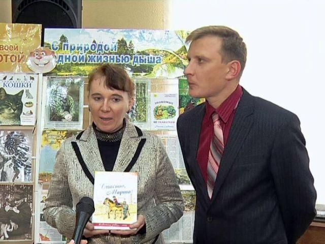 В библиотеке имени Герцена провели благотворительную акцию