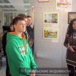 В ГГУ открылась экспозиция работ Ирины Евтуховой