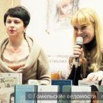 В Гомеле пройдёт встреча с писательницей Н. Батраковой