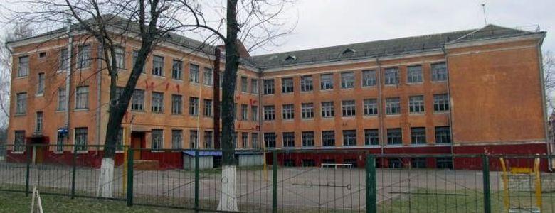 Средняя школа №16