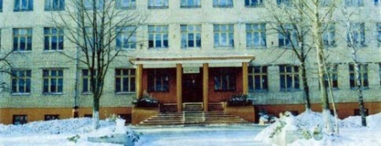 Средняя школа 26