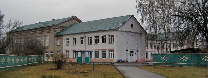 Средняя школа 28 им. Серёгина