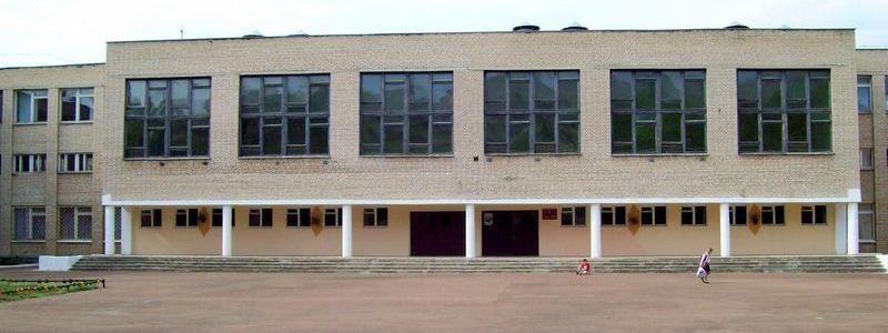 Гимназия №36