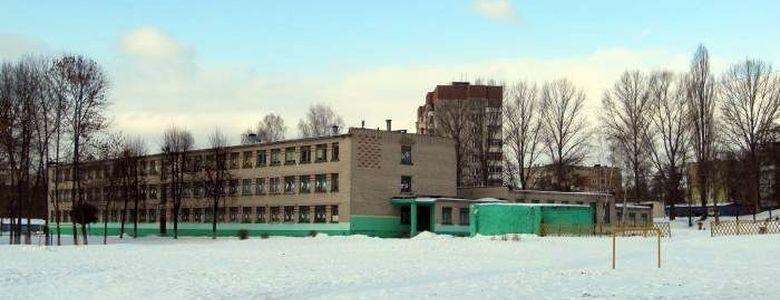 Средняя школа №17