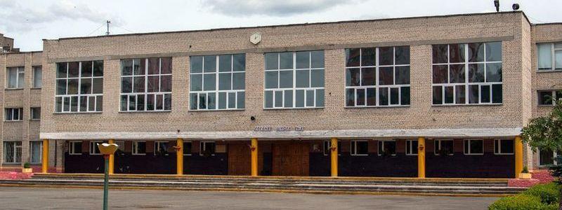 Средняя школа №47