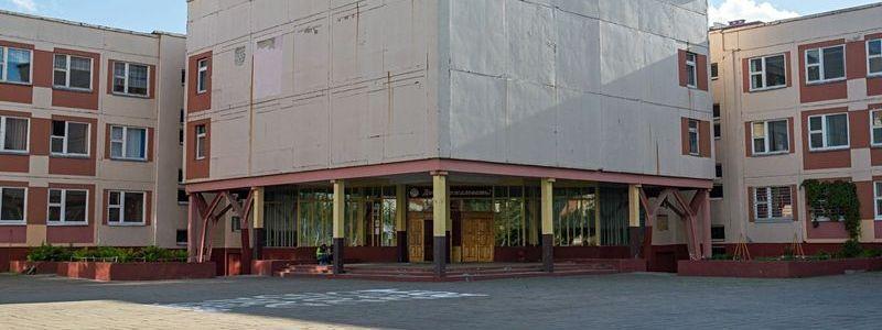 Средняя школа №66