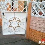 Вандалы осквернили синагогу в Гомеле